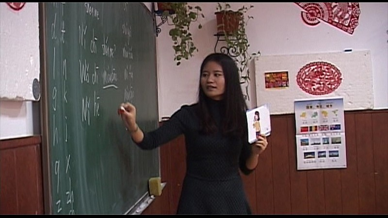 CURSURI DE CHINEZĂ PENTRU COPIII DE LA ŢARĂ