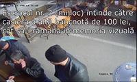 ESCORCHERIE FILMATĂ DE CAMERELE DE SUPRAVEGHERE