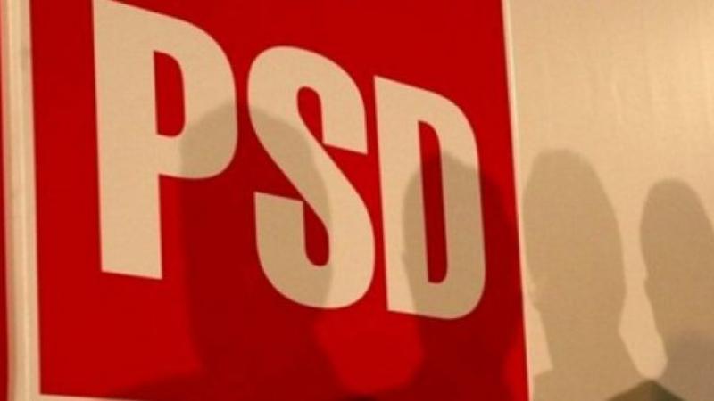 PSD DÂMBOVIȚA, LĂMURIRI DESPRE ZVONURILE SCHIMBĂRII CONDUCERII