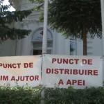 PUNCTE DE PRIM AJUTOR PENTRU CANICULA