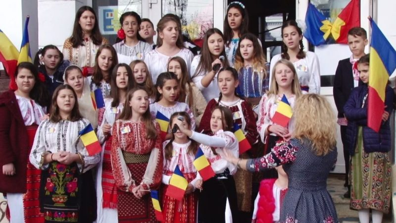 CONCURS DE ZIUA ROMÂNIEI