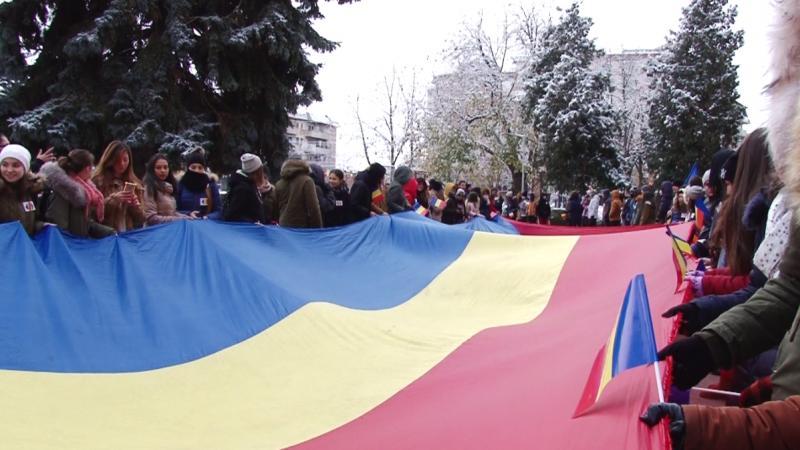 LA MULȚI ANI, ROMÂNIA!