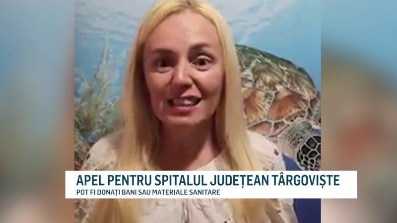 APEL PENTRU SPITALUL JUDEȚEAN TÂRGOVIȘTE