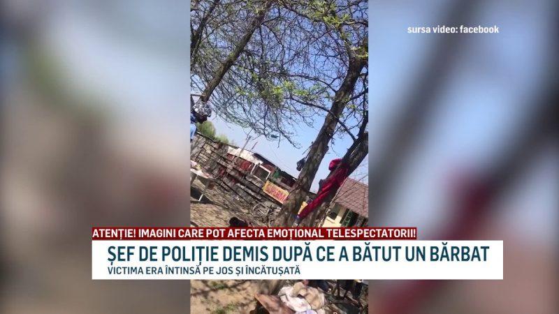 ȘEF DE POLIȚIE DEMIS DUPĂ CE A BĂTUT UN BĂRBAT