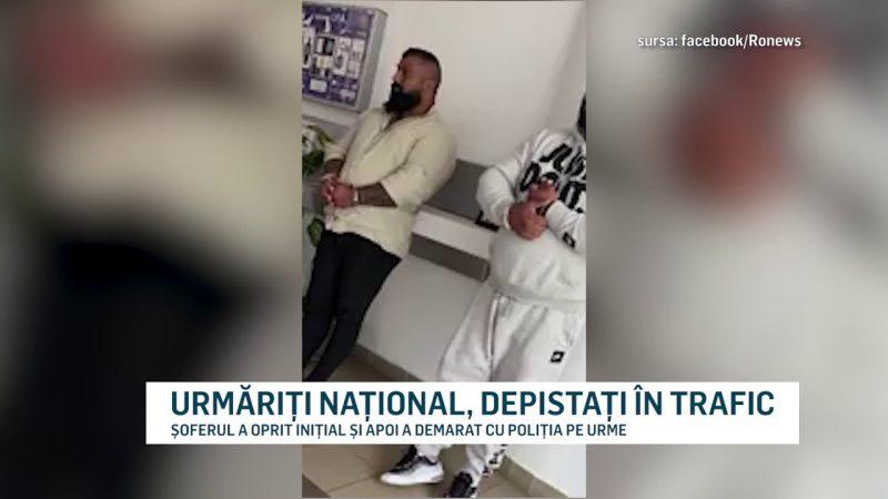 URMĂRIȚI NAȚIONAL, DEPISTAȚI ÎN TRAFIC
