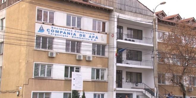 ANUNȚ COMPANIA DE APĂ TÂRGOVIȘTE- STAȚIE DE TRATARE LA VALEA LUNGĂ